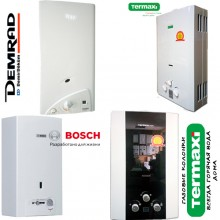 Особенности выбора газовой колонки